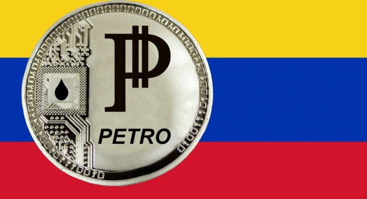 Petro ICO Süreci