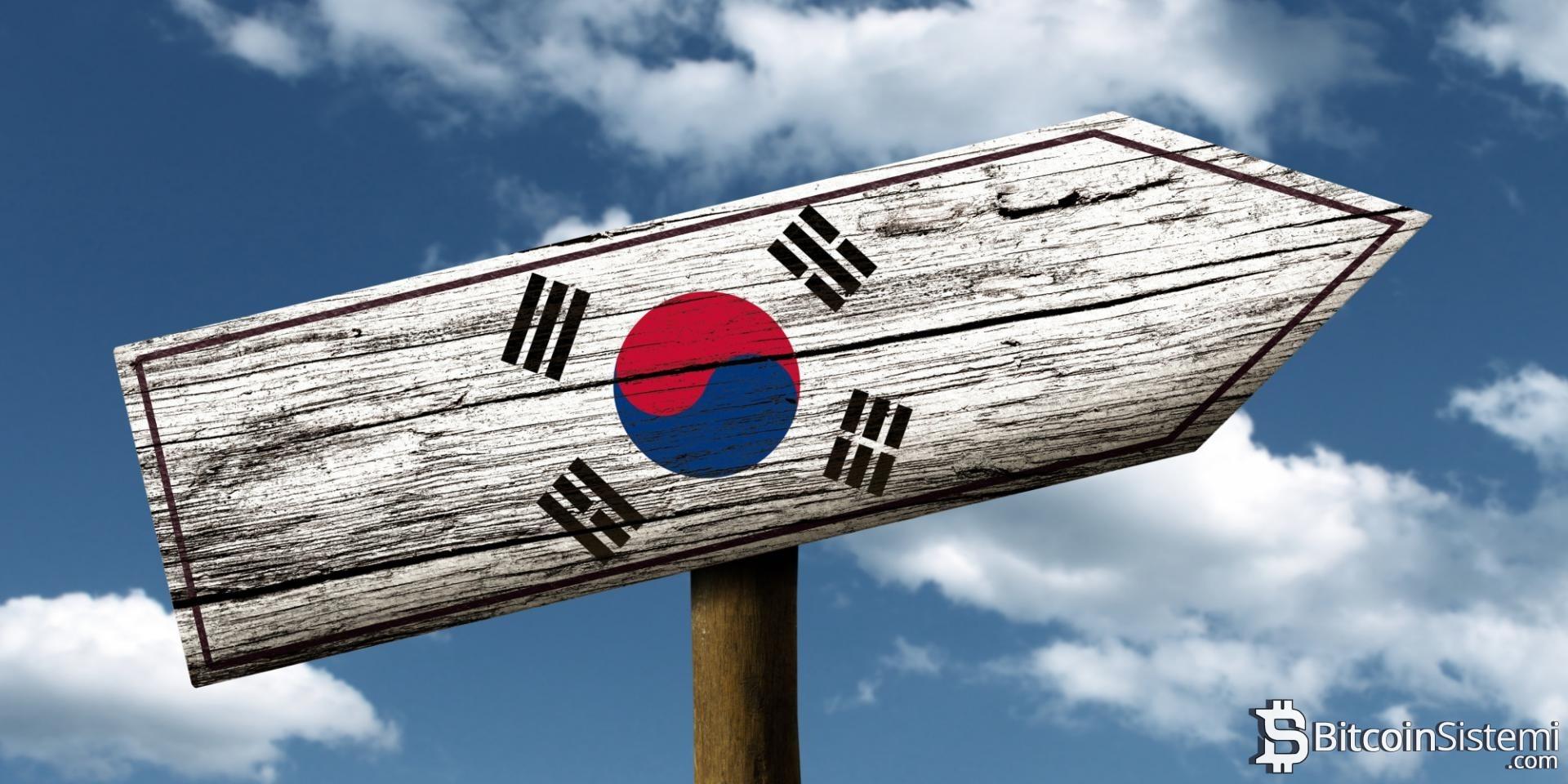 Güney Kore Bankaları