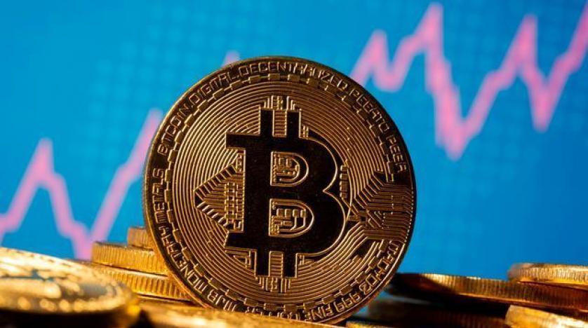 Bitcoin (BTC) Fiyatı, Gelen Bu Haber İle Yükselişe Geçti! - Bitcoin Sistemi